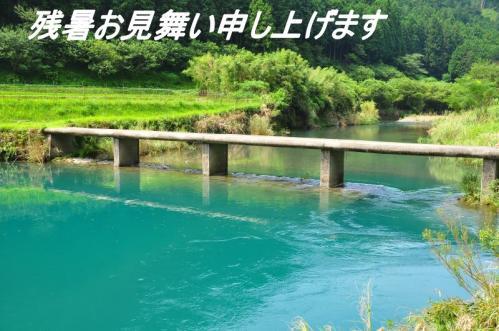 1高樋橋1107