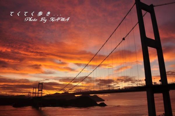 5糸山11.09.18
