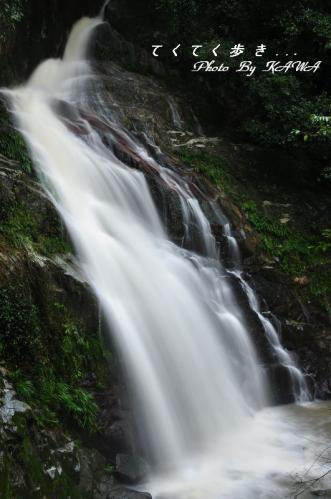 7霧合の滝11.09.18