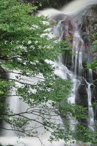 8霧合の滝11.09.18