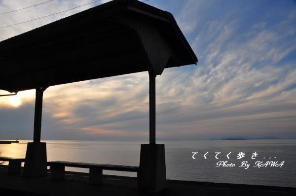 1下灘駅11.09.25