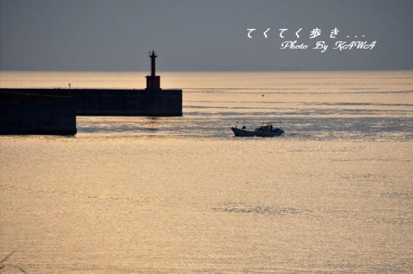 2下灘駅11.09.25