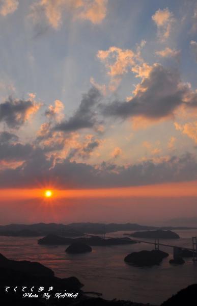 1亀老山11.10.08