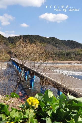 4佐田沈下橋12.02.04