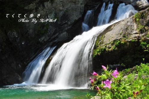 2アメガエリの滝12.05.05