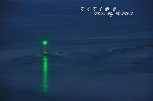 6 絞りf10シャッタースピード88秒露出モードマニュアル露出補正なしISO400色温度3700K