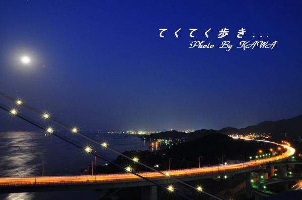 灯りのショー 2012.05.05