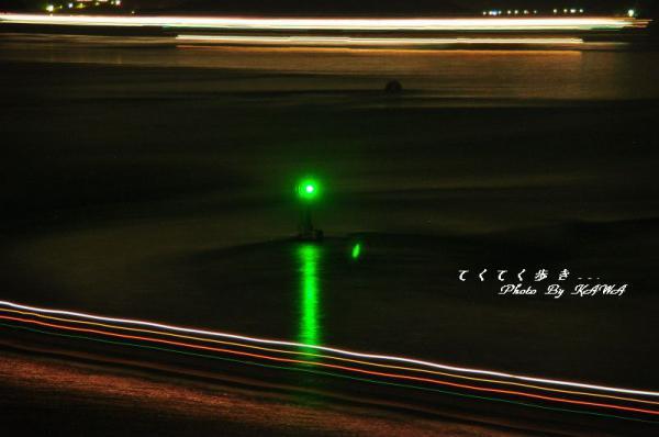 3大潮荘12.08.17