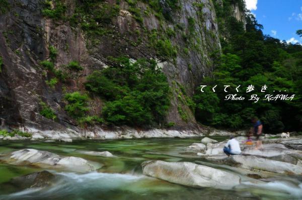 1面河12.09.02