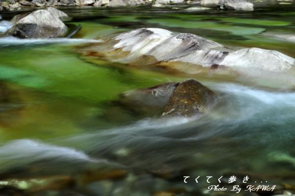 6面河12.09.02