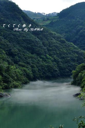 1仁淀川12.08.31