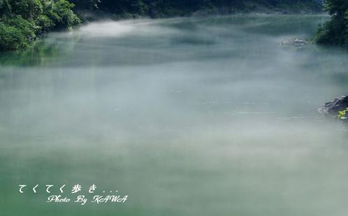 2仁淀川12.08.31