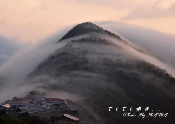 幻想 天狗高原20120912