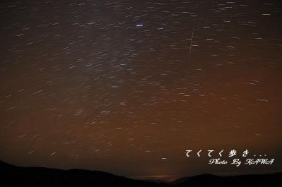 2流星12.10.21