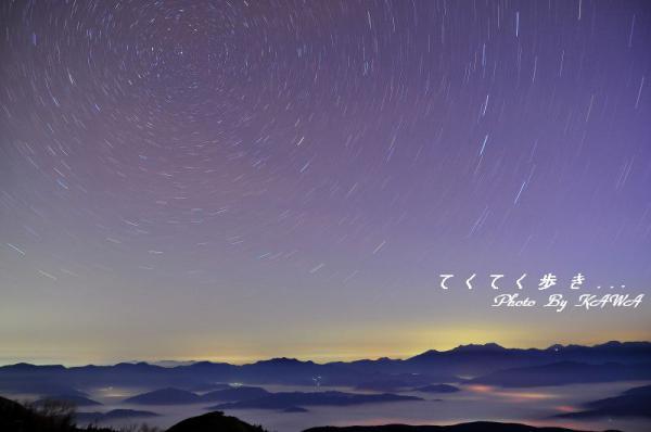4大川嶺より北方2012.10.21