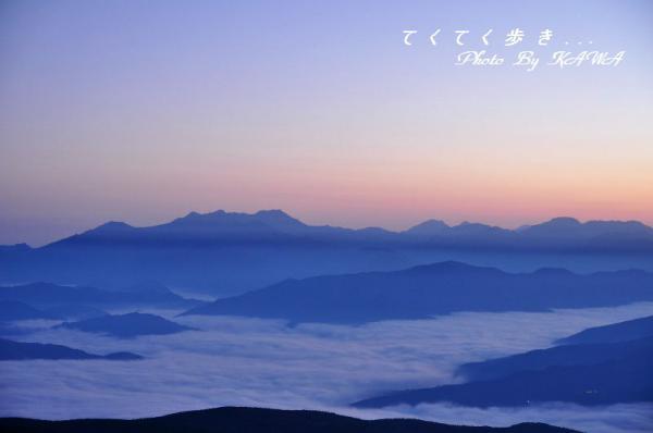 1雲海12.10.21