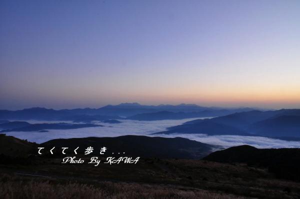 2雲海12.10.21