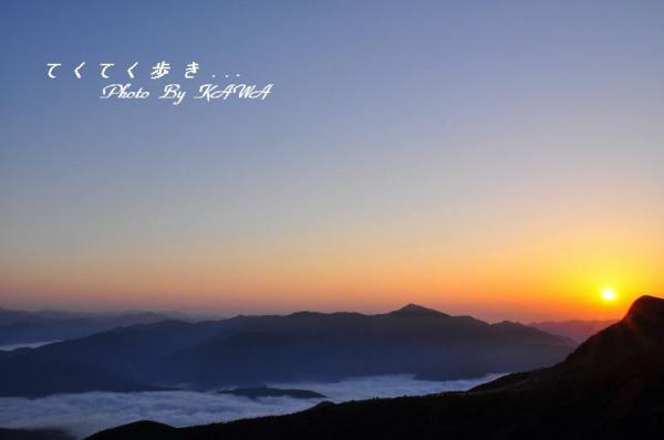 3雲海12.10.21