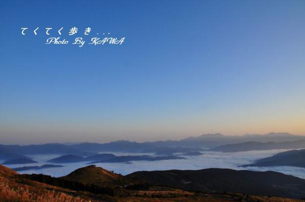 4雲海12.10.21