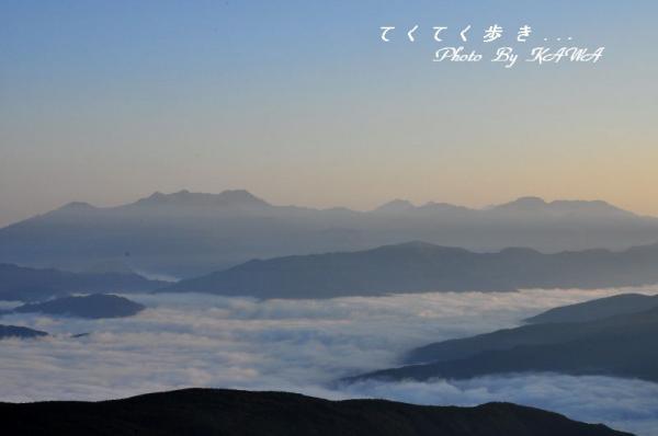 5雲海12.10.21