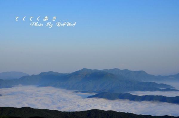 6雲海12.10.21