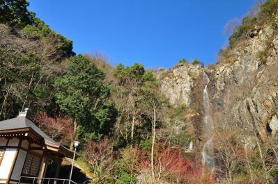 1不動の滝12.12.27