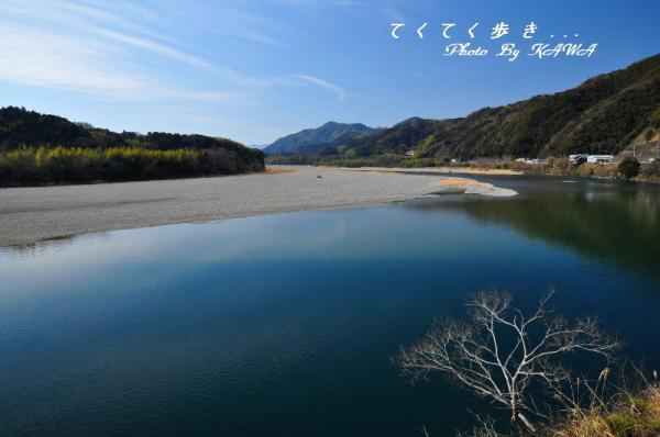 1仁淀川13.02.09