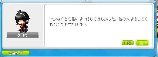 Maple140201_202403.jpg