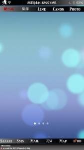 dBar for iOS7[TEST]
