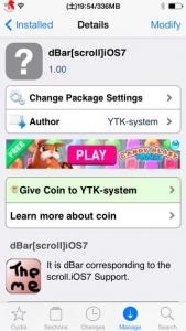 dBar_iOS7.jpg