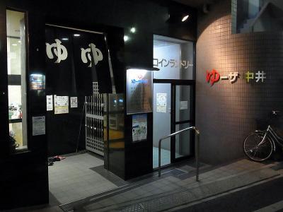 20110117_02.jpg