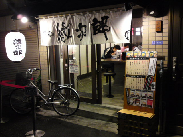 monji_soto.jpg
