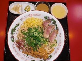 s-hiyashikorabo2.jpg