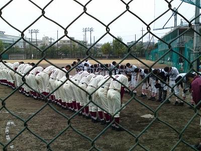s-kenashi2.jpg