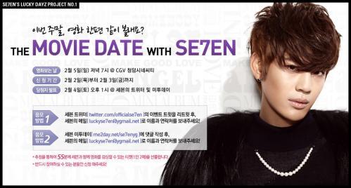 event_se7en_20120202.jpg