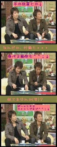 gokigen-3s_20120429212702.jpg