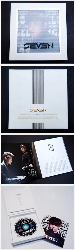 seven_new_mini_01.jpg