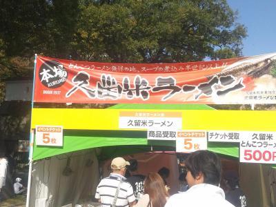 堺町⑬121021_135351