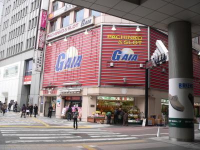 写真キャプション=多くのファンで席が埋まっていた「ガイア渋谷駅前店」
