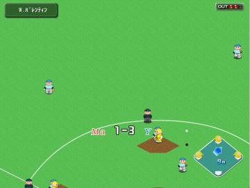 阿智さん戦2-6