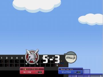 阿智さん戦2-9