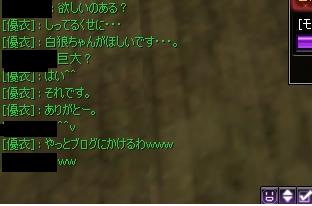 hakuro1.png