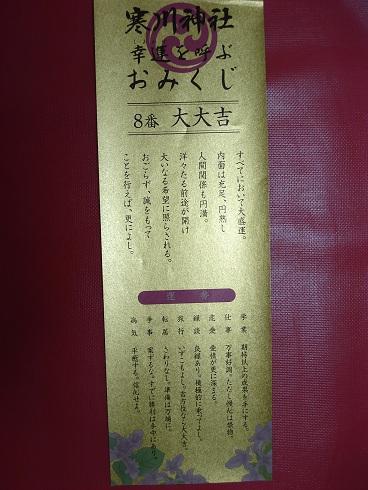1_20120627224749.jpg