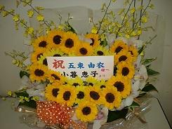 8_20121007003422.jpg