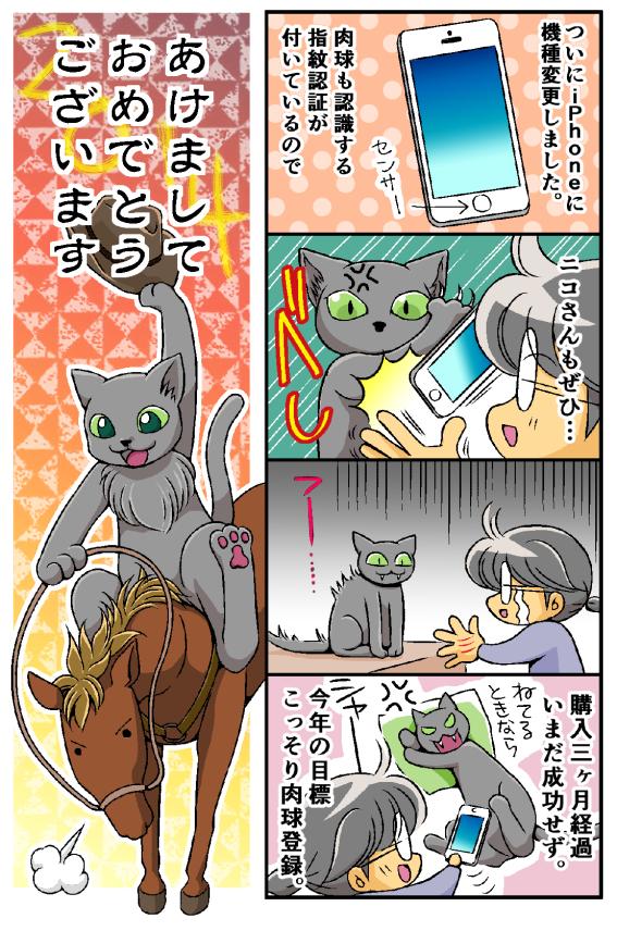 http://blog-imgs-44.fc2.com/y/u/i/yuikawanishi/20140108173852b50.jpg