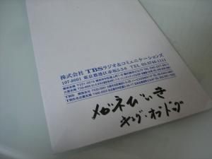 20110128-2.jpg