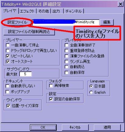timidity001.jpg