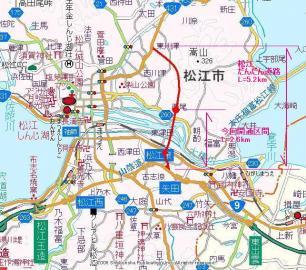松江だんだん道路全景
