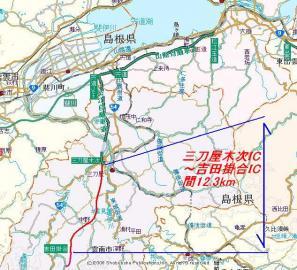 松江道概略図