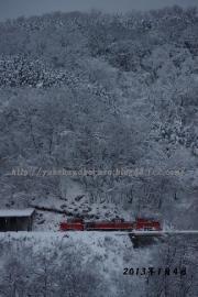 謹賀新年「山陰の冬」